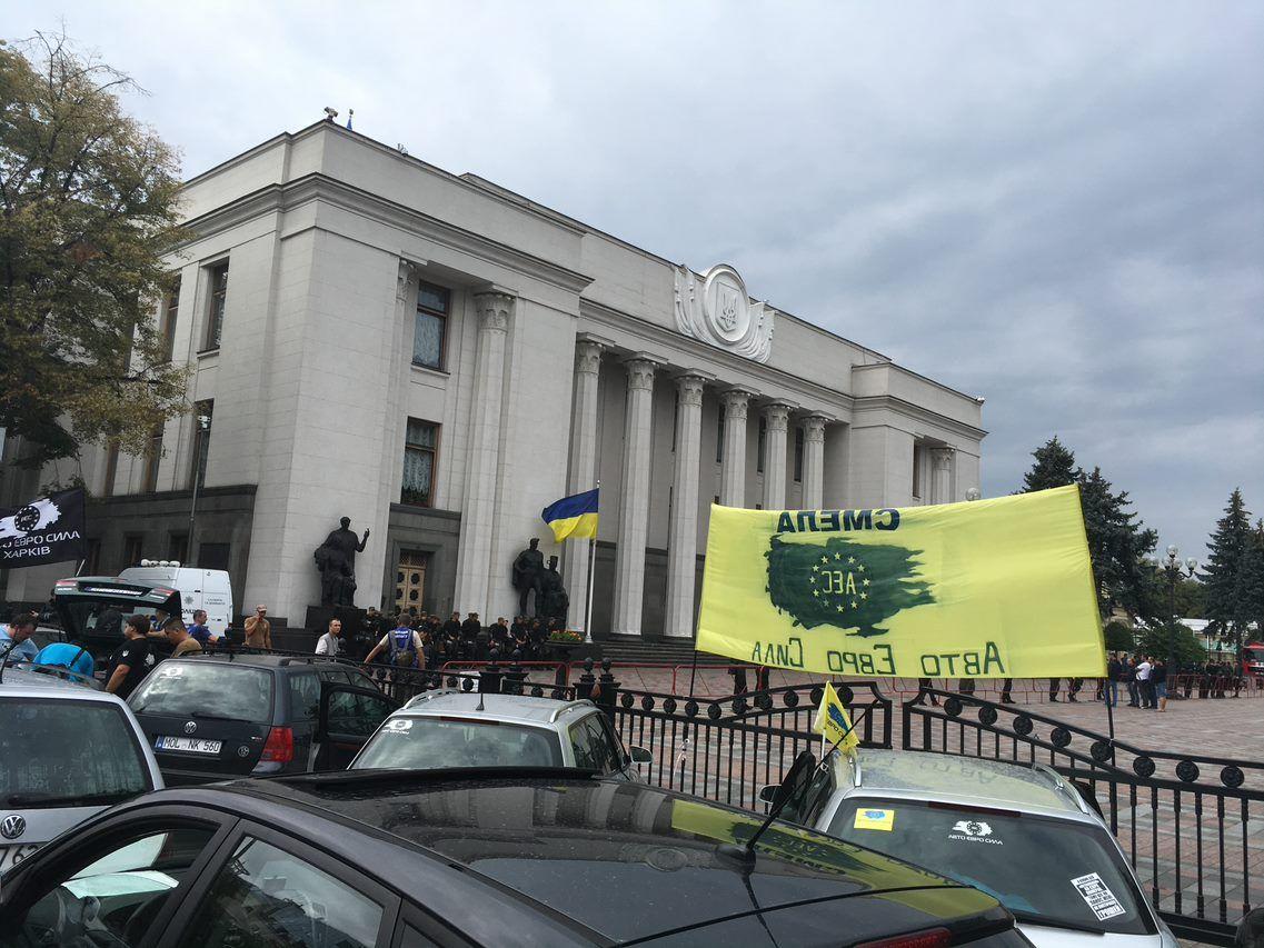 Berkut - former special police force of Ukraine
